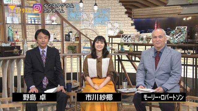 【エンタメ画像】市川紗椰かれぴっぴと一緒に生放送出演♪♪♪♪♪♪♪♪♪♪♪♪♪♪♪♪(画像あり)