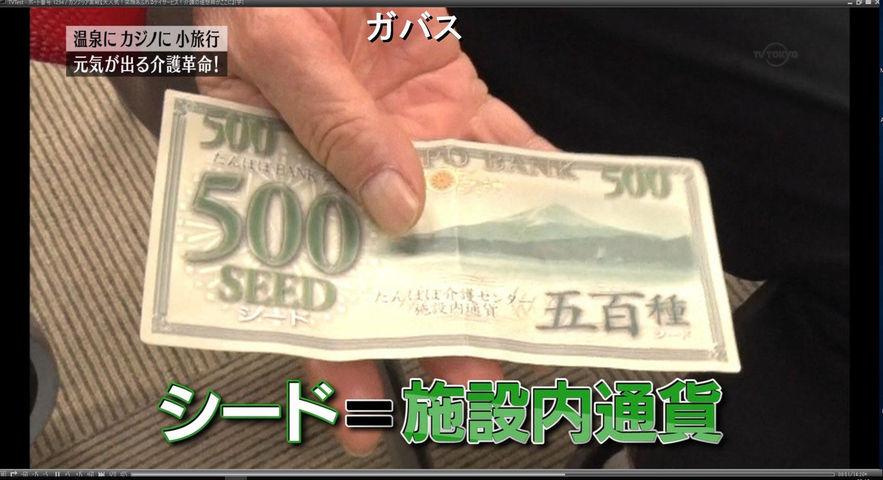 【エンタメ画像】【画像】日本最大の介護施設が完全にカイジだと話題に☆ⅴ☆ⅴ☆ⅴ☆ⅴ☆ⅴ☆ⅴ☆ⅴ