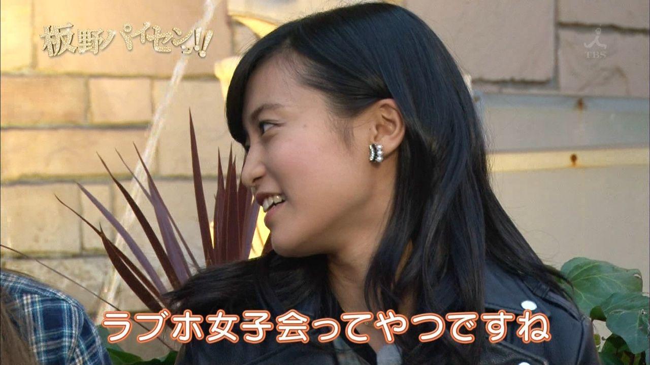 【エンタメ画像】小島瑠璃子がロケでラブホテルに行った結果☆☆☆☆☆☆☆☆☆☆☆☆☆☆☆☆☆【画像あり】