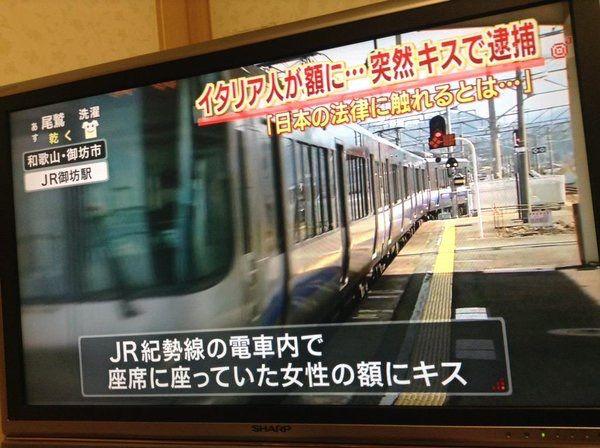 http://livedoor.blogimg.jp/mashlife/imgs/4/2/4233a203.jpg