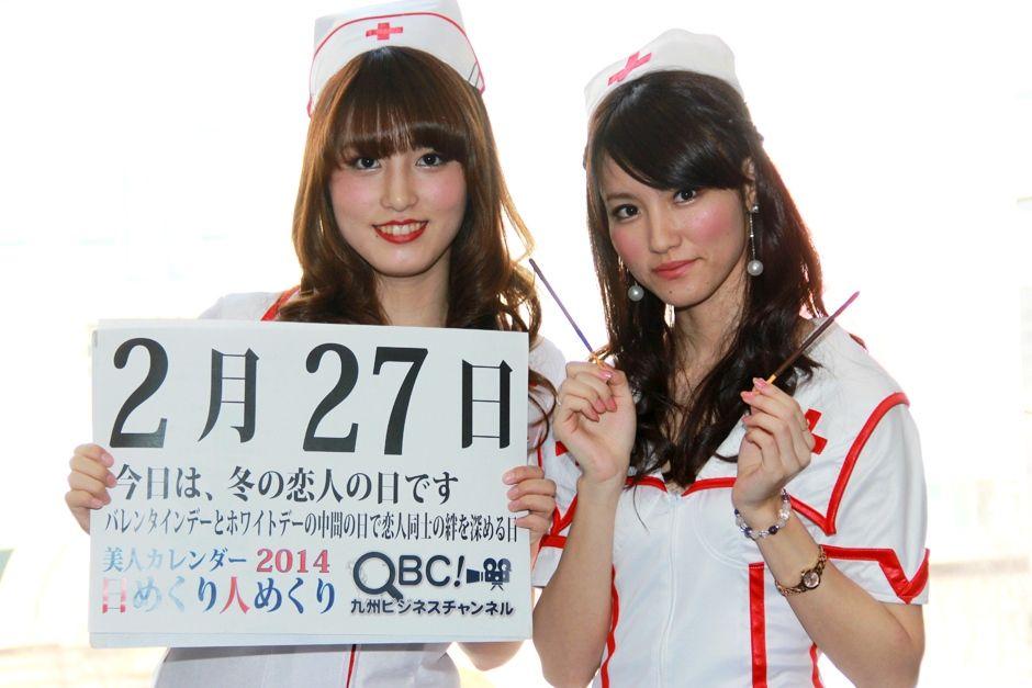 【エンタメ画像】《朗報》福岡の大学生、マジで可愛すぎる♪♪♪♪w【画像あり】