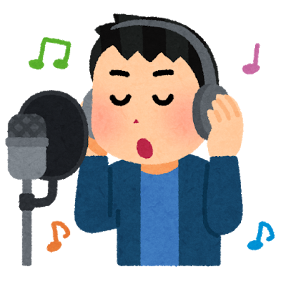 music_recording_singer_man