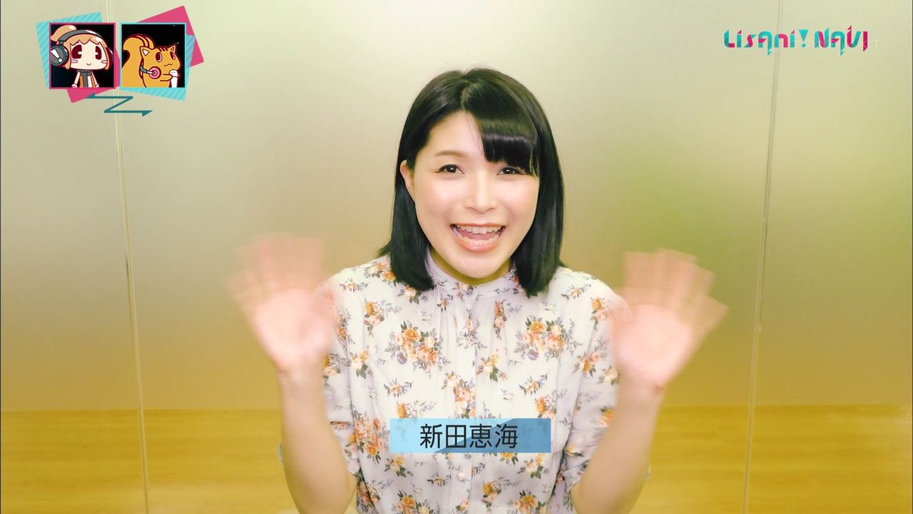 【エンタメ画像】【朗報】新田恵海、めっちゃ元気にTV出演!!・・・メンタル強すぎる(画像あり)
