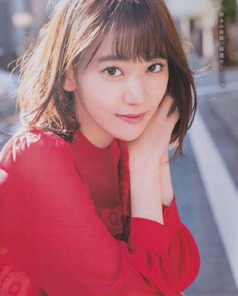【エンタメ画像】【画像】宮脇咲良、最新グラビアでの微笑み。。。。。。。。。。