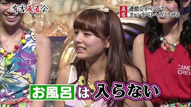【エンタメ画像】【悲報】篠崎愛さん、浴室は入らない!!!!!!!!!!!!!!!!!!!!!!!!!!!!!!