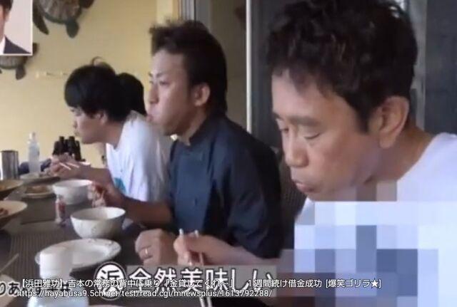 https://livedoor.blogimg.jp/mashlife/imgs/4/b/4bd4ecbc.jpg