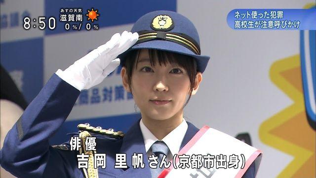 【エンタメ画像】【朗報】吉岡里帆さん(24)の最新画像♪♪♪♪♪♪♪♪♪