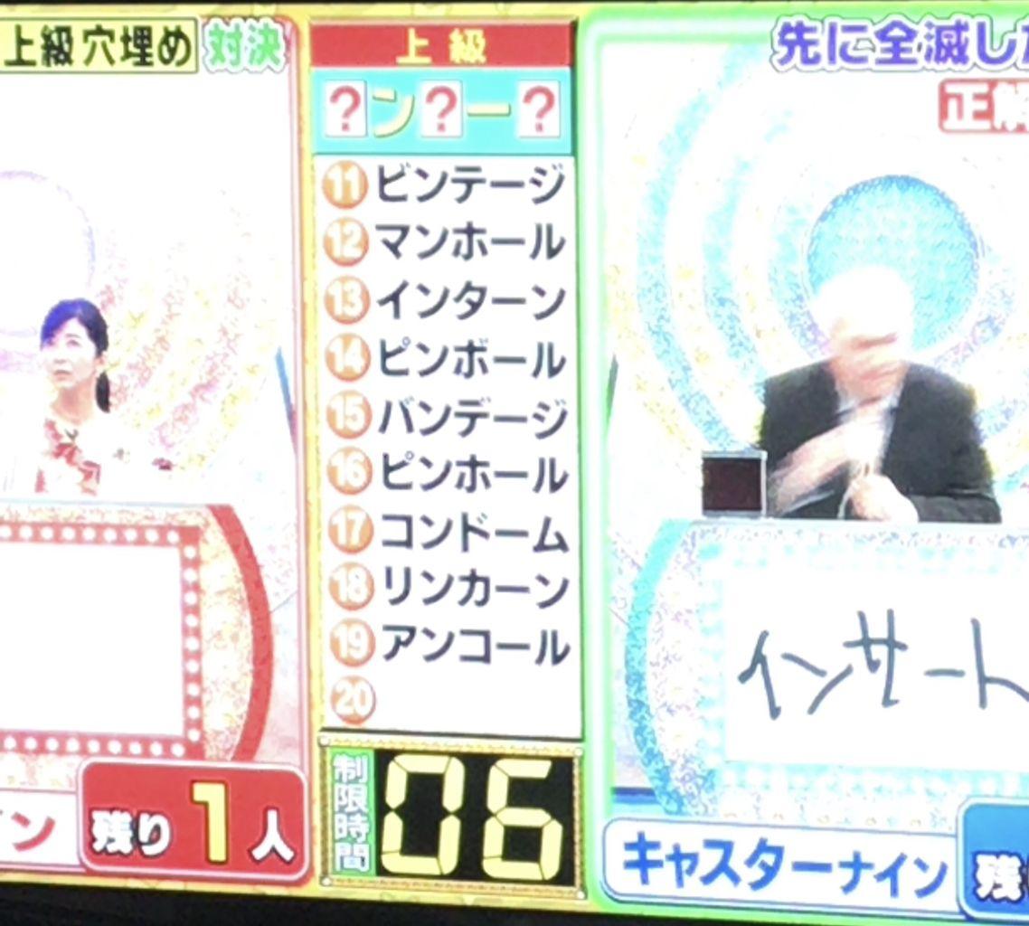 【エンタメ画像】【朗報】ミラクル9、お茶の間を凍りつかせる!!!!!!!!!!!!!!!!!!!!!!!!!!!!!!!!!!!!!!!!!!(画像あり)
