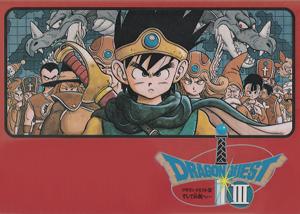 dragon_quest3