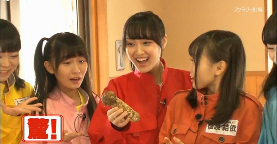【エンタメ画像】17歳ビキニギャル、松茸に大高揚♪♪♪♪♪♪
