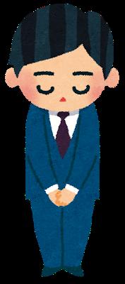 syazai_business_man