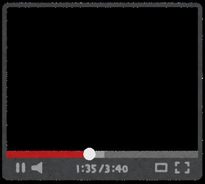 video_frame_32