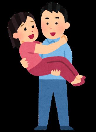 ohimesama_dakko_couple