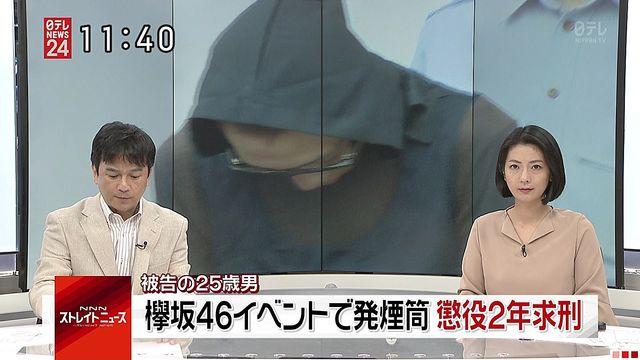 【エンタメ画像】欅坂の握手会に発煙筒とナイフを持ち込んだ男、純愛だった