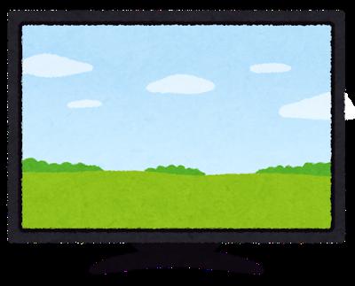 display_monitor_tv