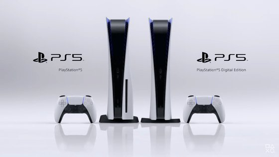 PS5-2