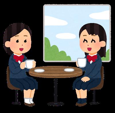cafe_osyaberi_school_girls