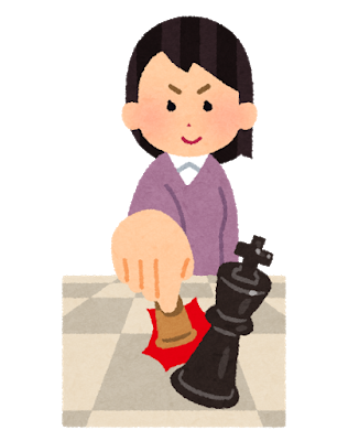 tsumi_chess_checkmate_woman