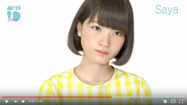 【エンタメ画像】【朗報】実写にしか見えない3DCGの女子高生が超絶技巧進化!!!!!!!!!!!!!!!!!!!!!!!!!!!!!!!!!!!!