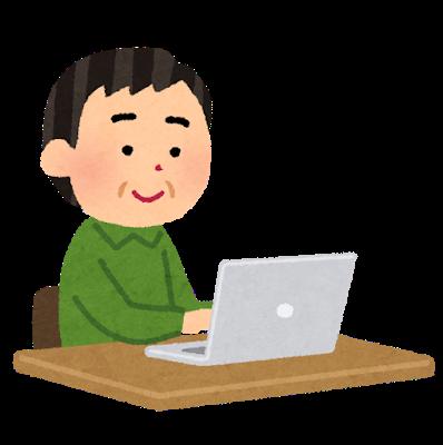 computer03_ojisan
