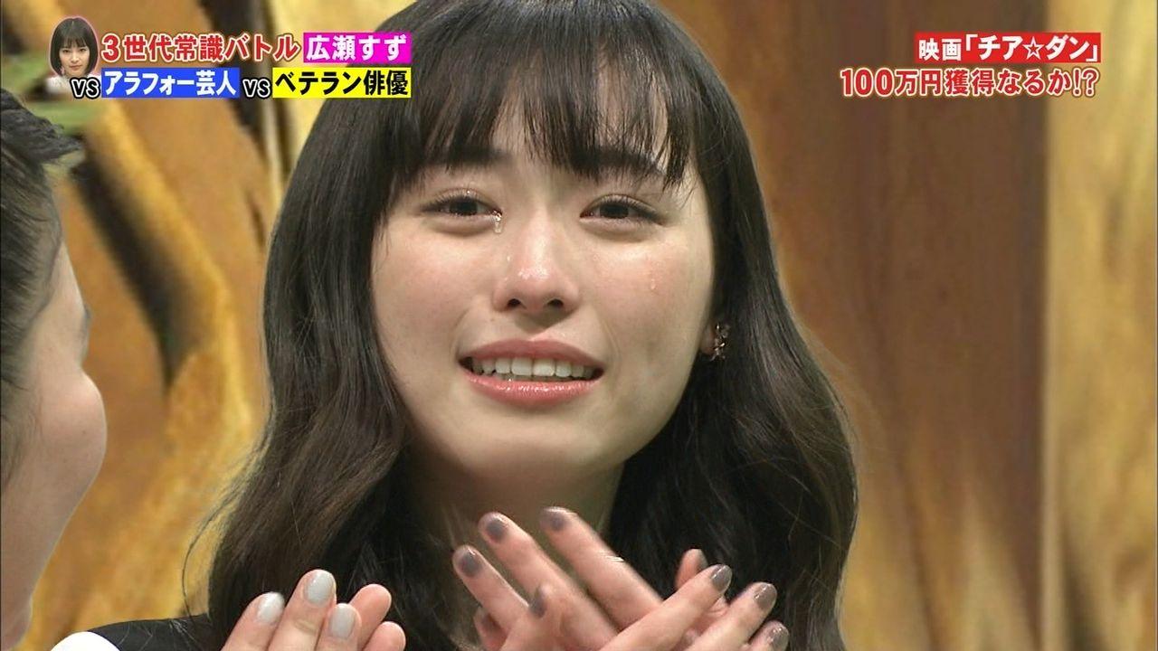 【エンタメ画像】【悲報】まいんちゃんさん、泣く・・・・(画像あり)