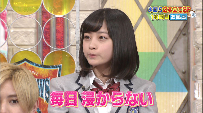 【エンタメ画像】【悲報】橋本環奈さん、浴室嫌いだった・・・(画像あり)
