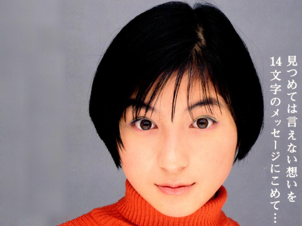 【エンタメ画像】今の20歳に「広末涼子全盛期」の画像を見せたら★★★★★★★★★★★★★★★★★★★★★★★
