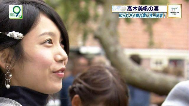 【エンタメ画像】【悲報】スケート高木美帆さん、外国男に対してメス顔をするwwwww(画像あり)
