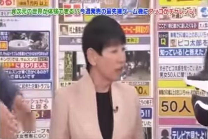 【エンタメ画像】和田アキ子のPSVR体験☆☆☆☆☆【movieあり】
