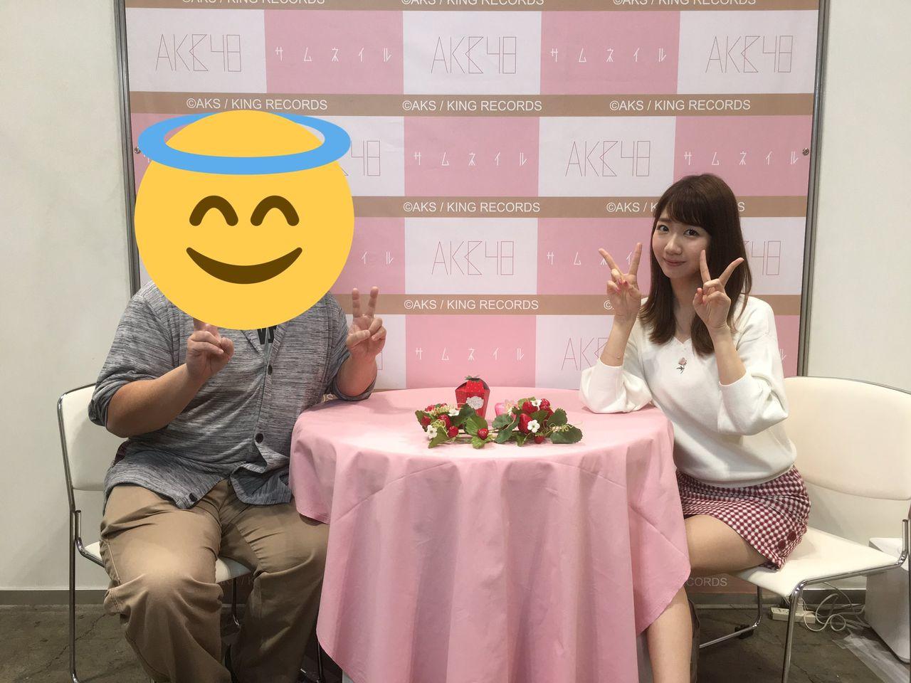 【エンタメ画像】【画像】AKB48の柏木由紀さん、ドスケベ私服で写真会出演!こんなんボッキ不可避やろwwwwwwwww