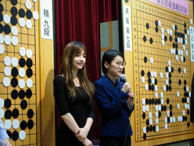 【エンタメ画像】【朗報】囲碁世界2位の女流棋士、美女でデカパイだった★★★★★(画像あり)