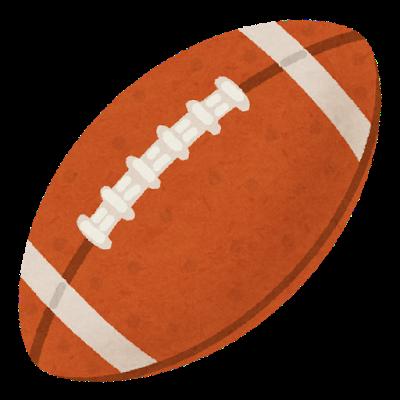 sports_ball_amefuto