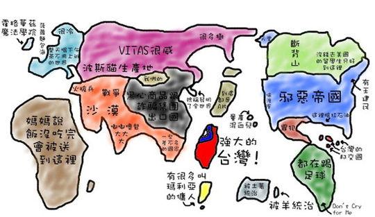【エンタメ画像】【画像】台湾人のガキが描いた世界地図が話題に!!!!!!!!!!!!!!!!!!!!!!!!!!