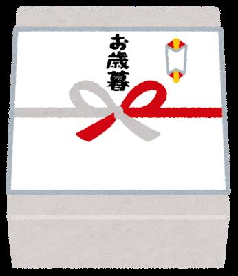 okurimono_noshigami_oseibo
