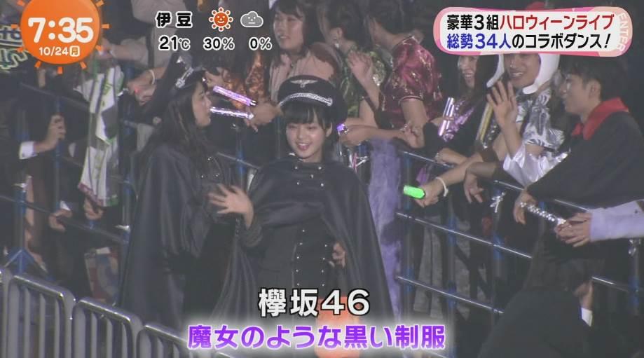 【エンタメ画像】欅坂のせいで「PERFECT HALLOWEEN 2016」の放送が中止になる★★★★★★★★★★