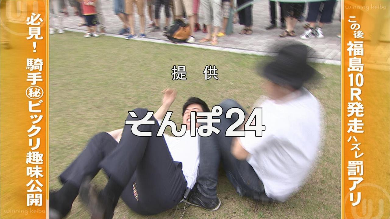 【エンタメ画像】《画像》若手イケメンアナがパンチラ☆☆☆☆☆☆☆☆☆☆☆☆