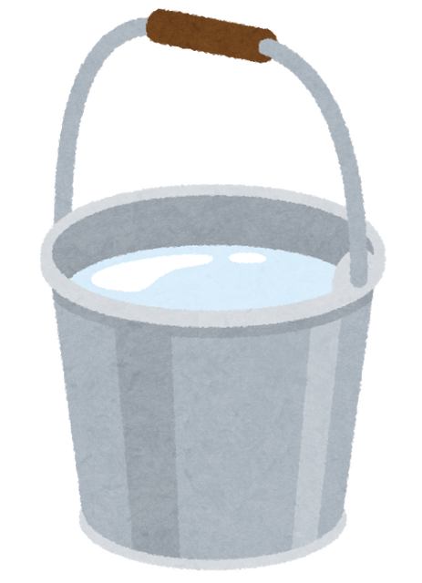 bucket_iron_water_up