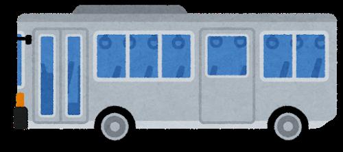 bus_2step_close