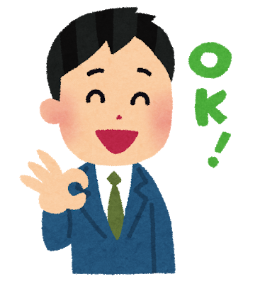 ok_man