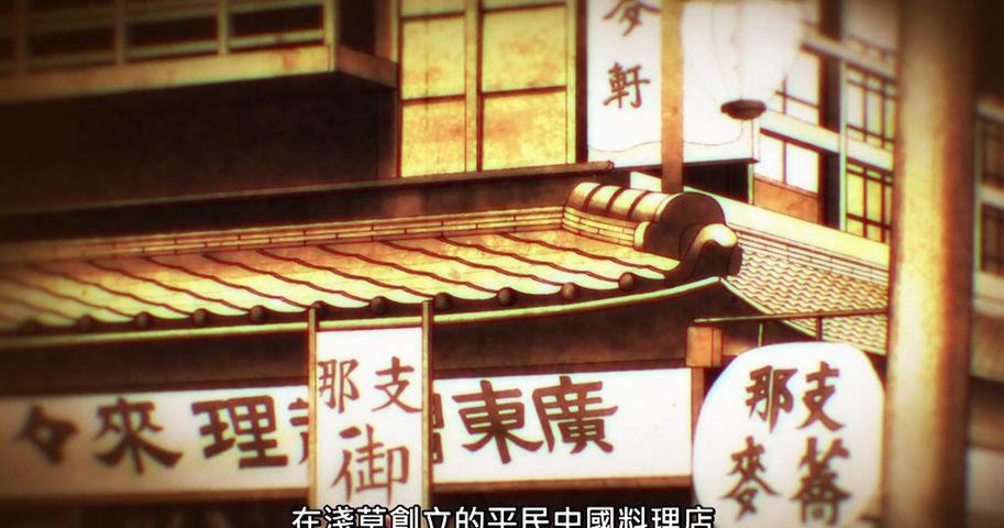 【エンタメ画像】【画像】中国がガチンコで「支那」という言い方を嫌がってるのが分かる画像がこちら