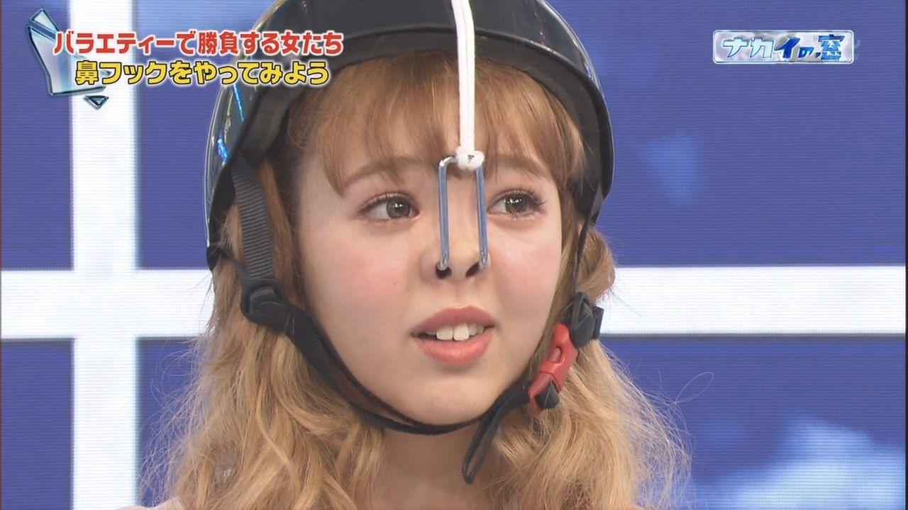 【エンタメ画像】《画像あり》藤田ニコルさんに鼻フックかけた結果★★★★★★★★★★★