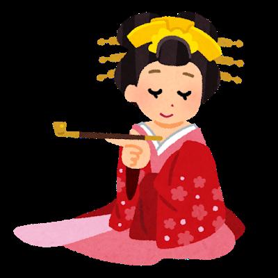 yuujo_oiran