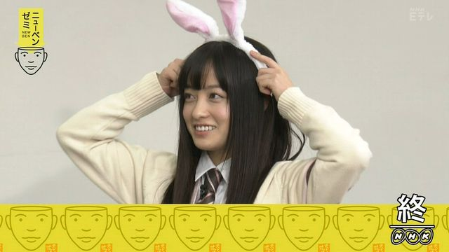 【エンタメ画像】【画像】橋本環奈さん「ウサ耳やんけ、つけたらチャーミングやろ!!♪」