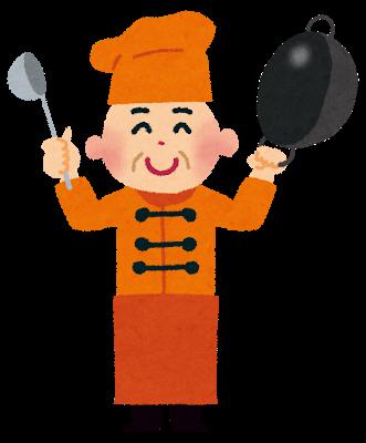 chuka_chef