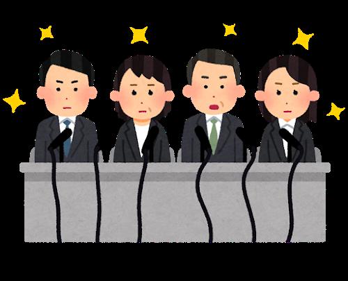 kisyakaiken_shinken