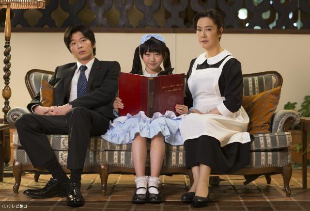 【エンタメ画像】《画像あり》本田望結ちゃん初主演のロリロリなドラマ、来月から放送開始♪♪♪♪♪