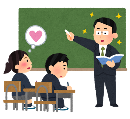 school_love_teacher_man