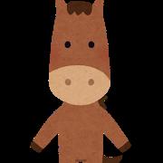 animal_stand_uma