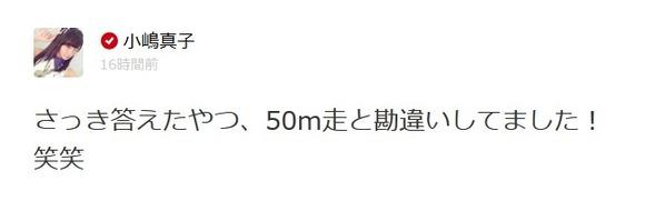kojimako50m1