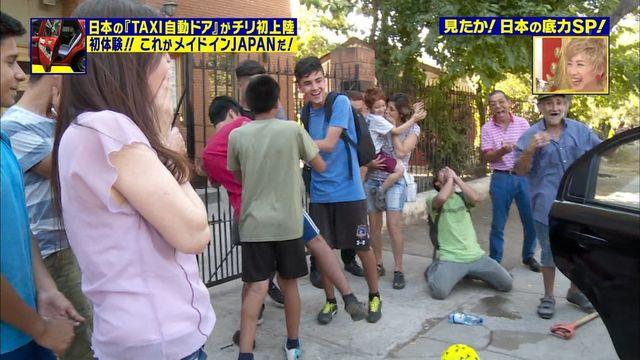 【エンタメ画像】【画像】TBSの日本礼賛番組が酷いと話題に!!!!!!!!!!!!!!!